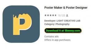 Плакат Maker & amp; Дизайнер постеров + MOD