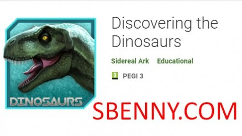 В поисках динозавров