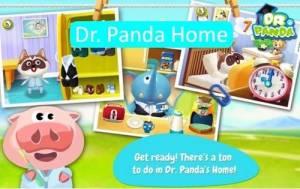 박사 팬더 홈