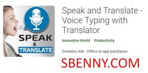 Говори и переводи - голосовой набор с переводчиком + MOD