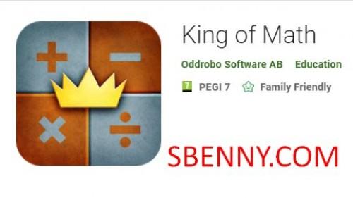 Король математики + MOD