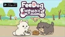 FeeDog - Raising Puppies + MOD