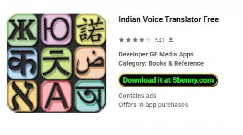 Индийский голос Переводчик бесплатно + MOD