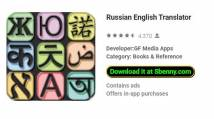 Russian English Translator + MOD