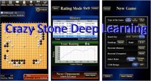 Crazy Stone apprentissage en profondeur
