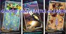 Gunship Glory: BATTLE fuq EARTH + MOD