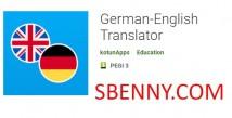 Немецко-английский переводчик