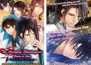 FR: The Amaging Shinsengumi + MOD