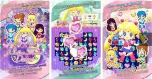 Sailor Moon Qtar + MOD