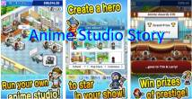 Anime Studio Story + MOD