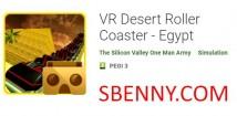 VR Wüstenachterbahn - Ägypten