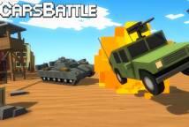 CarsBattle + MOD