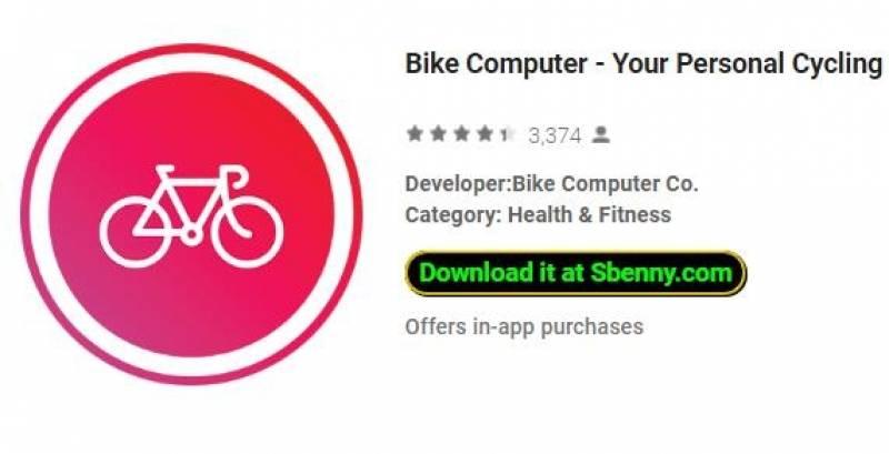 Велосипедный компьютер - ваш персональный велоспорт Tracker + MOD