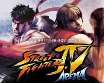 Street Fighter IV Arena