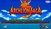 Archlion Saga - RPG de poche + MOD