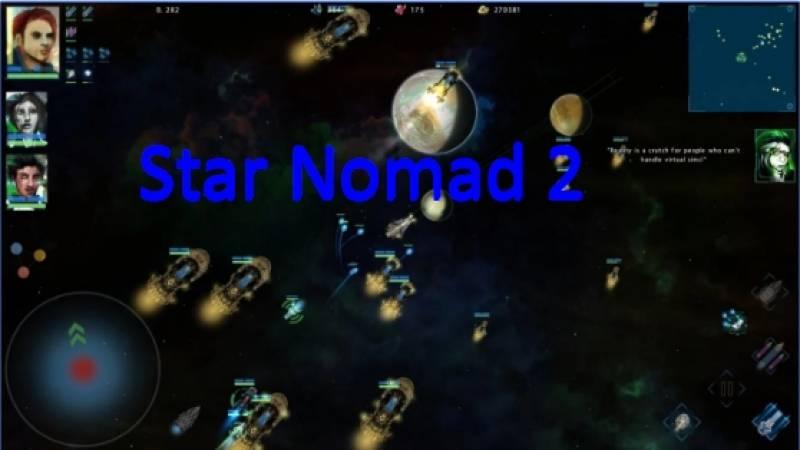 Estrela Nomad 2