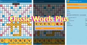 Классические Слова Plus