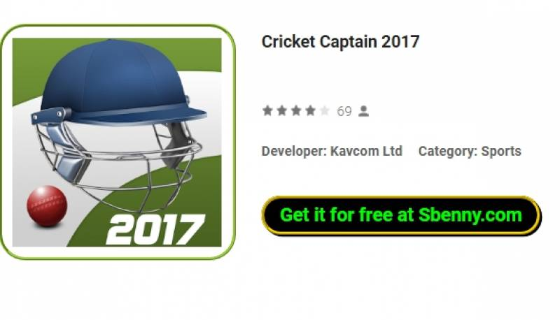 Capitaine de cricket 2017