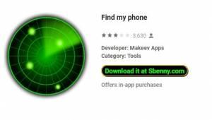 Найти мой телефон + MOD