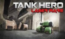 Танк героя: Laser Wars