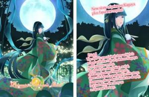 Missão da Princesa Kaguya + MOD