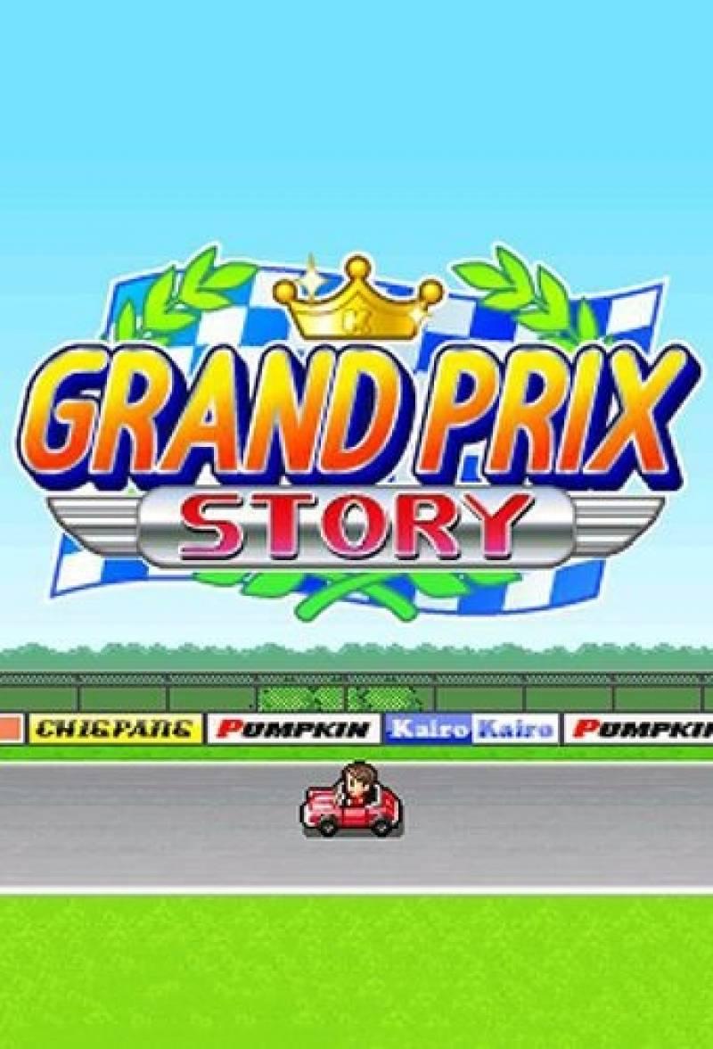 Grand Prix Histoire